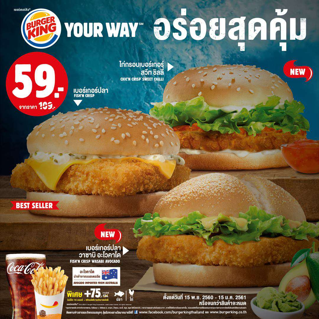 Burger King Open 07.00 AM to 00.00 PM